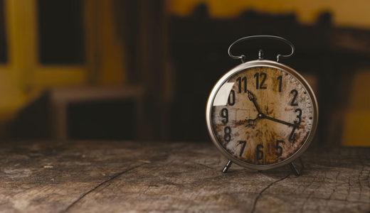 浮気調査にはどのぐらいの期間がかかるのか