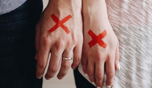色んな思いや理由から、浮気されても旦那と離婚したくない!その方法とは?