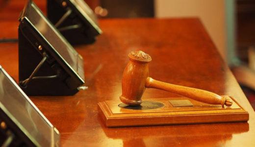 探偵事務所が法的に有効な証拠を確保してくれるって本当?