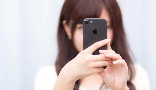 「iPhoneを探す機能」は浮気調査に使える?正しい設定方法と注意点
